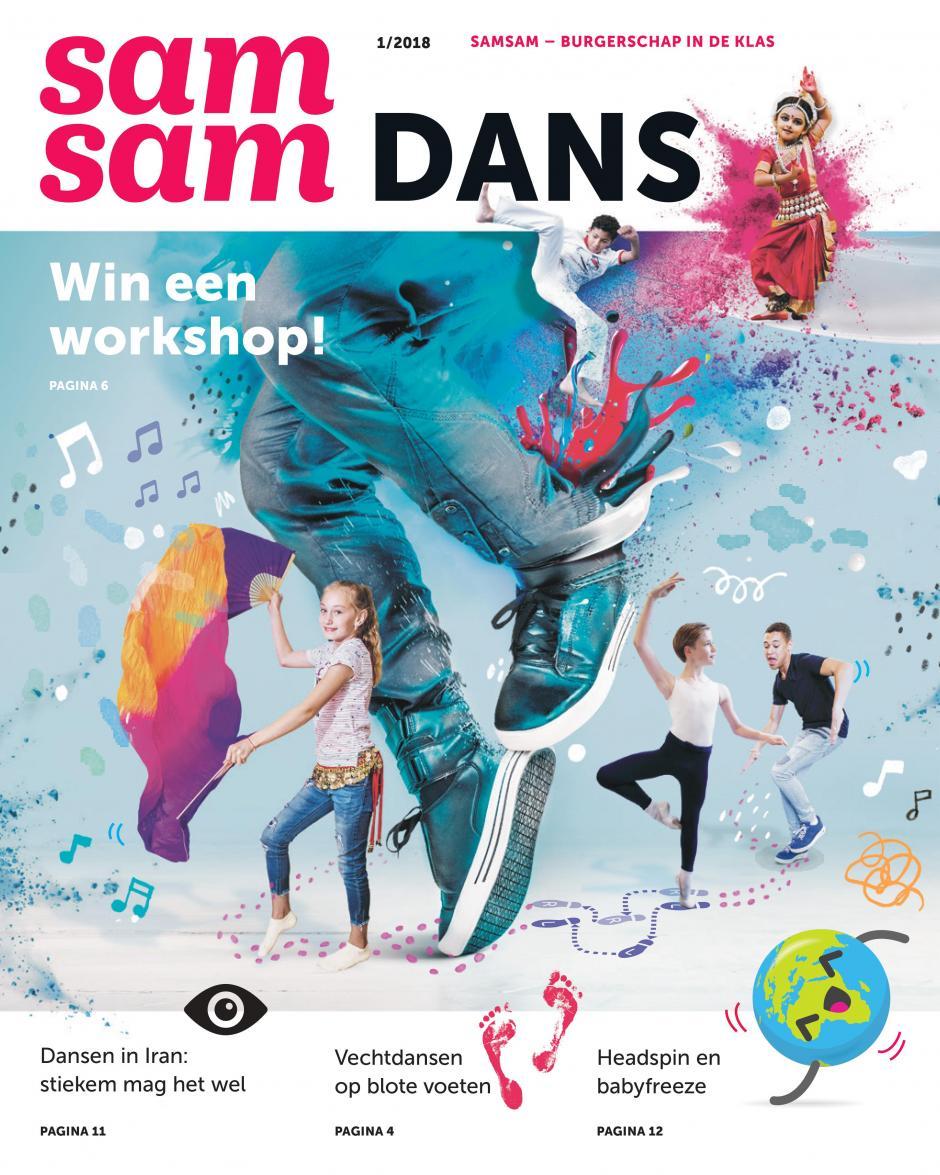 Cover Dans