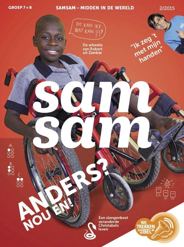 cover anders