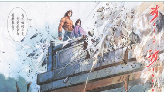 Een plaatje uit de strip Tin Ha