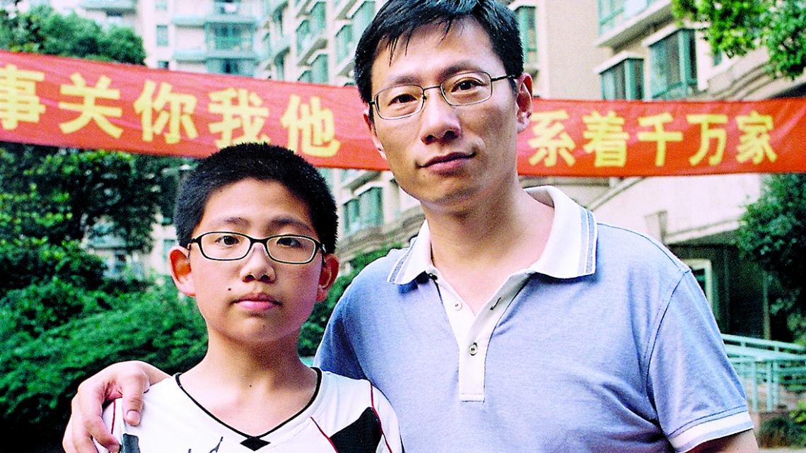 Lange tijd mochten Chinezen maar één kind krijgen.