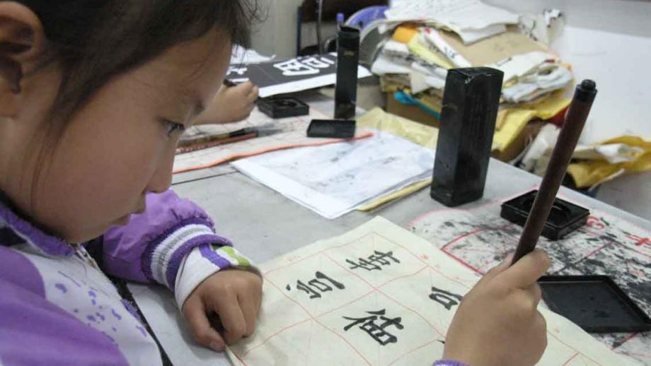 China-beeldtaal-gebeurtenis