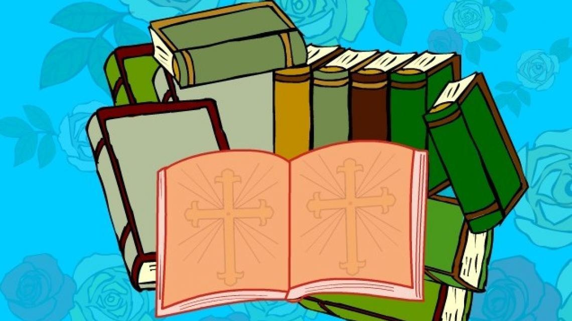 Heilige geschriften